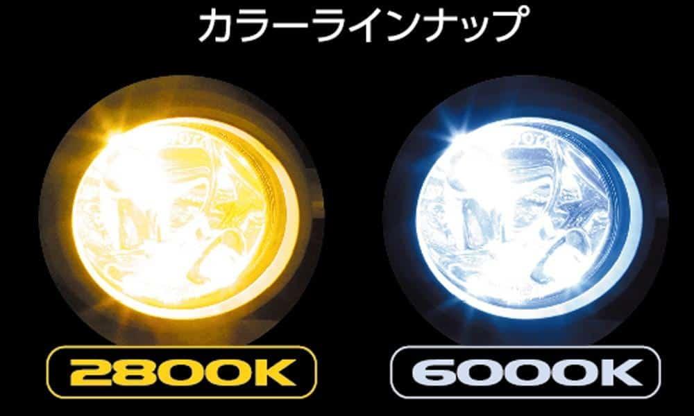 Valenti EX3000 PSX24W LED Fog Lights (Yellow)
