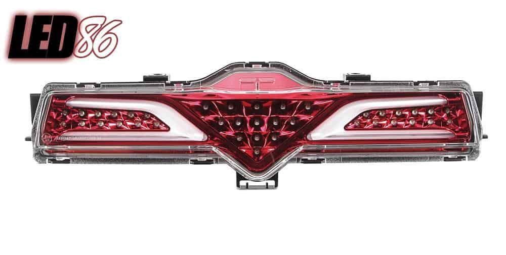 AR Rear Fog Lamp (Red)