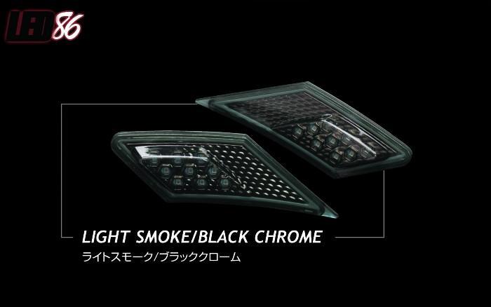 Valenti Toyota 86/ Subaru BRZ Side Indicator (Smoked)