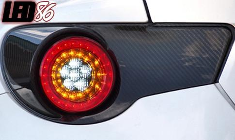 CoPlus 86BRZ Tail Lights (Carbon)