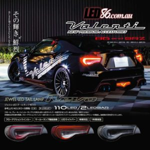 Valenti Revo Tail Lights (CR)